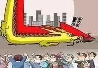 8月份数据不及预期  中国经济走在十字路口