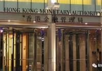 宏观经济 | 香港金管局买买买,港股和港楼面临多大冲击?