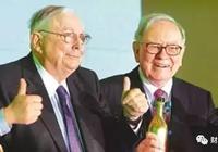 量化投资趣谈12 | 巴菲特是价值投资者吗?