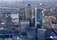 24亿!中国人再买伦敦金丝雀码头一座地标,收租摩根大通