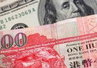 """人民币""""避险属性""""与港币套利"""