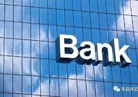 万物生长靠银行之五:一边回过去,一边向远方