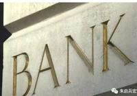 万物生长靠银行之三:央行是流动性之源,银行承上启下,非银生长靠银行