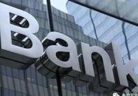 万物生长靠银行之一:从央行到银行再到实体经济