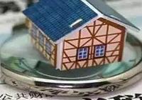 房产税与赤字率——新财政的一镜两面