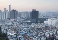 空杯,再谈深圳城中村优化改造