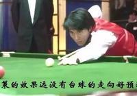 韩会师:美国税改是斯诺克开球,不是打沙包