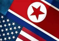 【东北宏观 海外周报】美国经济平稳上升,美联储预计很快加息,朝鲜半岛局势趋紧—海外宏观周度观察(2018年第21周)