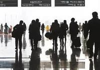 步入分化与集聚的时代——从人口迁徙看投资机会