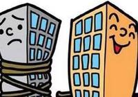当房地产市场不再分化