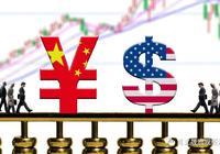 中美贸易战:特朗普为何没有要求人民币汇率大幅升值?