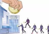 如何看待多方竞逐万亿租赁市场?