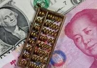 沈建光:人民币涨势如虹,一年前你想到了吗?
