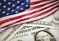 沈建光:美元走强触发新兴市场危机?