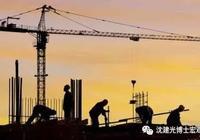 沈建光:中国GDP或有所低估 投资增速将持续放缓
