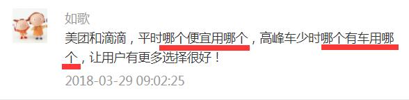 北京赛车彩票犯法吗:卸载滴滴
