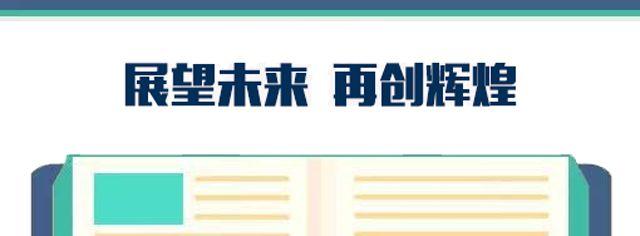 穆怀朋:银行间债券市场的开放与创新